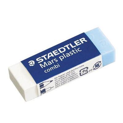 Picture of Staedtler Erasers