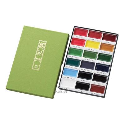 Zig Kuretake Gansai Tambi 18 Colors Set